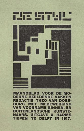 "De Stijl - ""De Stijl"", Vol.1, no.1, Delft, October 1917, edited by Theo van Doesburg. Cover of the first 12 issues, 1917-1931 (detail), original design by Vilmos Huszár"