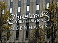 Debenhams, Oxford Street - geograph.org.uk - 627305.jpg
