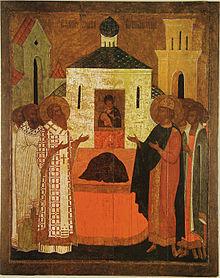 Déposition de la robe de la Vierge Marie.jpg