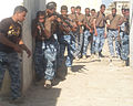 Dhi Qar Iraqi Police learning how to guard VIP's DVIDS134725.jpg