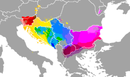 South Slavic languages. Slovene Pannonian Slovene Styrian Slovene Carinthian Slovene Carniolan Slovene Rovte Slovene Litoral Slovene Croatian Kajkavian Croatian Chakavian Croatian Shtokavian Croatian Bosnian Bosniak Bosnian Serbian Eastern Herzegovina dialect Sumadija-Vojvodina dialect Kosovo-Resava dialect Montenegrin Montenegrin Torlakian (transitional dialect) Torlakian Macedonian Northern Macedonian Western Macedonian Central Macedonian Southern Macedonian Eastern Macedonian Bulgarian Western Bulgarian Rup Bulgarian Balkan Bulgarian Moesian Bulgarian Dialectos de las lenguas eslavas meridionales.PNG