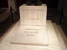 Dionysios Solomos - Wikipedia, the free encyclopedia