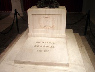 Dionysios Solomos - The tomb of Dionysios Solomos, located in the Museum of Dionysios Solomos; Zakynthos (city)