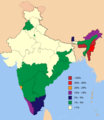 Distribution of Christians in Indian states.png