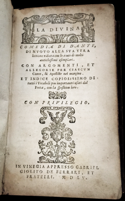 First edition to name the poem Divina Comedia, 1555 Divina Commedia 1555 Edition.png