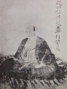 土井利位's relation image