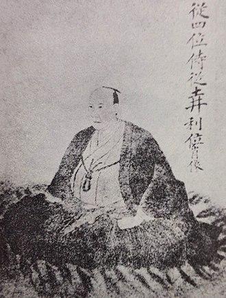 Doi Toshitsura - Image: Doi Toshitsura
