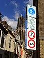 Dom vanaf Boterstraat.jpg