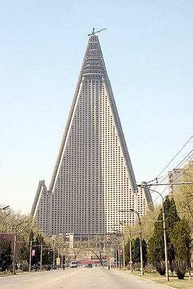 http://upload.wikimedia.org/wikipedia/commons/thumb/9/90/Dprk_pyongyang_hotel_rugen_05_s.jpg/280px-Dprk_pyongyang_hotel_rugen_05_s.jpg