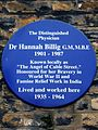 Dr Hannah Billig GM MBE 1901-1987.jpg