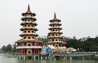Dragon and Tiger Pagodas Pagodas in Kaohsiung
