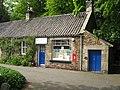 Drem Post Office - geograph.org.uk - 819629.jpg