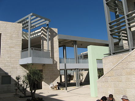 Hand in Hand, a bilingual Jewish-Arab school in Jerusalem Du-leshoni-2.jpg