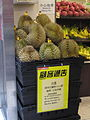Durian in supermaket.JPG