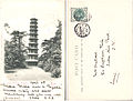 Early postcard of Pagoda, Kew Gardens, sent April 1901 (6142092362).jpg