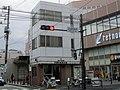 Eifukuchō ekimae Koban.jpg
