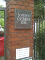 Eingang-sophienIII.png