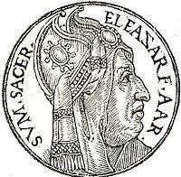 """Eleazar karya Guillaume Rouillé dalam """"Promptuarii Iconum Insigniorum"""