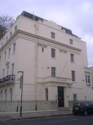 Embassy of Ivory Coast, London - Image: Embassy of Ivory Coast in London
