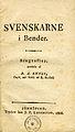 Ennes, Svenskarne i Bender (1808) titelblad.jpg