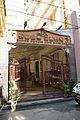 Entrance - Shree Cutchi Jain Bhawan - Ezra Street - Kolkata 2013-03-03 5362.JPG