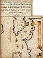 Entrance of the Dardanelles by Piri Reis.jpg