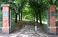 Entrance to Springhead Park - Park Lane - geograph.org.uk - 507296.jpg