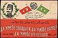 Enver Bey Postcard Bulgarian.jpg