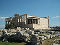 Erectèon de l'Acròpoli d'Atenes.JPG