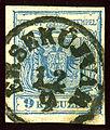 Ersekujvar PrI File5992.jpg