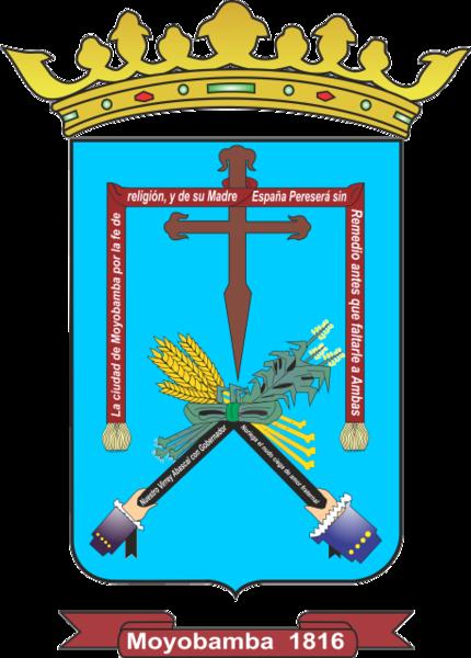 File:Escudo de la ciudad de Moyobamba.png