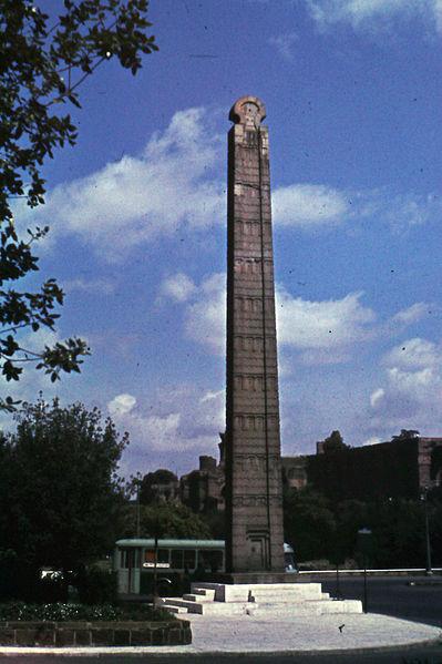 File:Ethiopian obelisk in Rome 1960.jpg