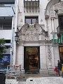 Fachada edificio falabella.jpg