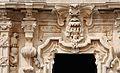 Fachada monasterio Uclés.jpg