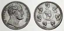 """Familienrubel"" Nikolaus I. (1836) (Quelle: Wikimedia)"