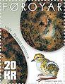 Faroe stamp 422 bird eggs pluvialis apricaria.jpg