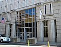 Federal Detention Center Philadelphia entrance.jpg