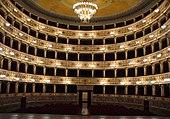 Fermo - Teatro dell'Aquila.JPG