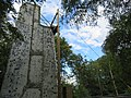 Ferny Crofts Mega Tower and Zip Line.jpg