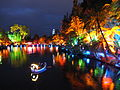 Festival of Lights, New Plymouth, New Zealand.jpg