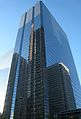 Fifth Avenue Place - East Tower, Calgary.jpg