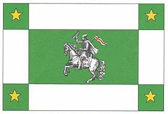 Călărași - Image: Flag of Călărași (Moldova)