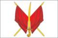 Flag of Dorohovskoe (Ruzsky rayon).png