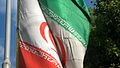 Flag of Iran in the Nishapur Railway Station square 47.JPG
