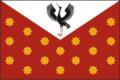 Flag of Krasnopolyanskoe (Sverdlovsk oblast).png