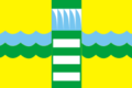 Flag of Sayanogorsk (Khakassia).png