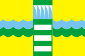 Sayanogorsk - Image: Flag of Sayanogorsk (Khakassia)