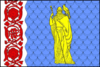 Flag of Slancu rajons