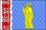 Flag of Slantcevsky rayon (Leningrad oblast).png