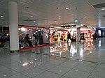 Flughafen München November 2012 - panoramio (3).jpg